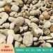 杭州天然自然石鵝卵石水沖石濾料鋪路石產地