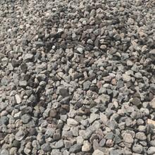 浙江園林風景石天然火山石火山巖濾料鋪路石