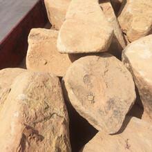 天然黃石桐廬石假山石駁岸石產地