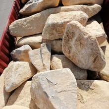 天然景觀石黃石桐廬石假山駁岸石原石自然石
