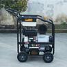 大泽勭力800立方柴油水泵,TO800PM