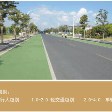 來賓彩色防滑路面膠水普通粘石膠水材料廠家圖片
