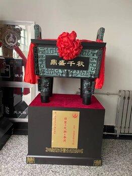 西安開業銅鼎銷售,建筑單位竣工紀念銅鼎,西安大型銅鼎加工廠