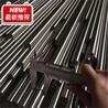 303304F易车销不锈钢棒316F易车不锈钢棒光亮不锈钢棒