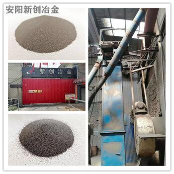 山東硅鐵粉生產