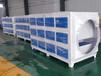 無錫活性炭吸附箱生產廠家廢氣處理設備供應商
