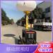河南省漯河市多功能防汛應急移動照明車重量