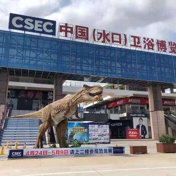 恐龙展大型仿真恐龙展侏罗纪恐龙世界