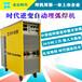 北京时代自动埋弧焊机MZ-1000(A310-1000)焊接