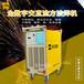 北京时代交直流方波焊机WSE-315(PNE30-315ADP)