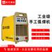 北京時代手工直流弧焊機ZX7-400(PE60-400)