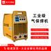 北京時代氣保焊機二保焊機NB-350熔化極氣體保護焊機A160-350