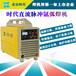 北京時代焊機WSM-200逆變直流脈沖氬輕便型焊機手提式氬弧焊機