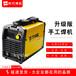 北京時代電焊機TAZ-2105A時代逆變手提式便攜式工業大功率焊機