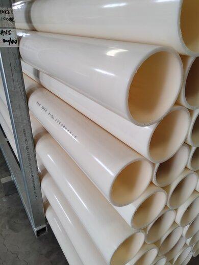 abs塑料管abs給水管瑞光牌ND20abs山東廠家