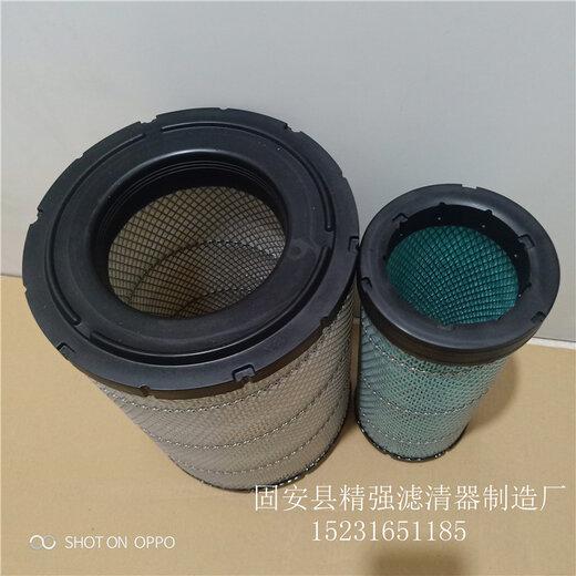 HITACHI/日立EX200-5挖机空气滤芯_日立200-5风格