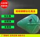 河北衡水綠色螺紋化糞池廠家生產給予指導安裝