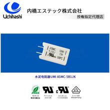 UMI水泥電阻器,日本內橋A5MC-5R1JK溫度保險電阻圖片