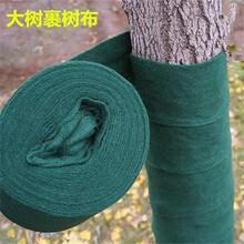 裹樹布樹木防寒布具有御寒保溫防凍霜功能圖片