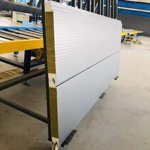鋼結構廠房金屬巖棉夾芯板外墻防火等級和施工節點圖片