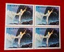 蘇州回收郵票、紀念鈔、紀念幣、連體鈔、金銀幣、老錢幣、銀元