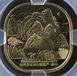 雅安回收郵票、老錢幣、紀念幣、連體鈔、金銀幣、銀元、紀念鈔