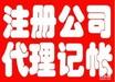 李滄區圖書出版物許可證?代辦!