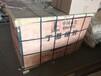 迪庆州顺丁橡胶大量回收