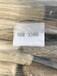 河池市三元乙丙橡胶高价上门回收