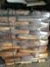 河池市丁腈橡胶高价回收
