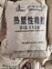 滁州市丁基橡膠高價回收