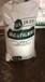 河池市热塑性丁苯橡胶高价上门回收