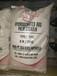 北海市氟橡胶高价上门回收