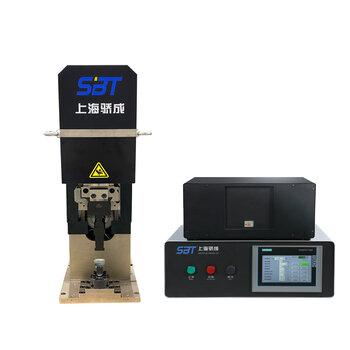 超声波金属垂直焊接系统厂家现货-骄成供
