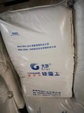 污水處理硅藻土泳池助濾劑/涂料硅藻土工業級填充劑圖片