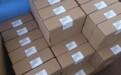 三亞本地回收松下馬達回收傳感器大量采購歐姆龍PLC模塊