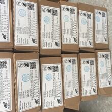 航顺芯片HK1621B原装原厂芯片大量现货供应图片