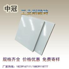 山東濰坊青州市工業防腐耐酸磚經銷商L圖片