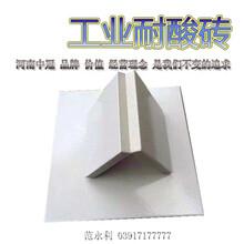 耐酸磚眾光耐酸磚河南工業耐酸磚類型L圖片