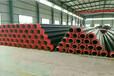 常德聚氨酯保溫鋼管國標