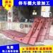 定做膜結構停車棚材料異形鋼7字型大梁尾翼加工充電樁雨棚鋼結構
