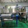 核桃油提炼必威电竞在线精炼加工核桃食用油生产线日产500公斤