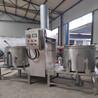桑葚枸杞养生果酒压榨机凤梨榨汁压榨机大型不锈钢水果榨汁机