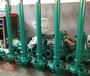 立式泥漿泵立式泥漿泵大流量半開式葉輪雜質排污泵離心水泵