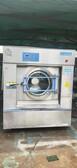 出售50-100公斤洗衣机,烘干机