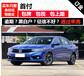 北京征信不良能分期買車嗎