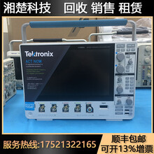 Tektronix泰克混合域數字示波器MDO3系列高采樣率MDO34MDO32回收圖片