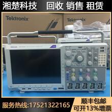 TEKTRONIX泰克混合示波器MDO4024CDPO3034MDO3054數字示波器圖片