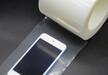 保護膜生產環境控制—無塵凈化車間