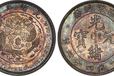 如今造幣總廠一錢四分四厘拍賣價格多少唐山交易造總一錢四分四厘
